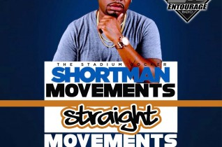 Shortman Movements